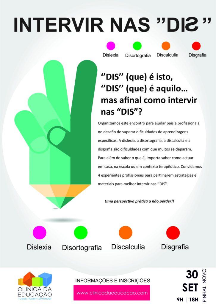 """Jornada  – Intervir nas """"DIS"""" Setembro 2017"""
